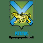КППК Приморкрайстрой